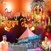 Thakurli Mothgaav Gavdevi Song