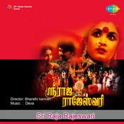 Padhyams - 1 Song