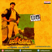 old 16 yella vayasu mp3 songs