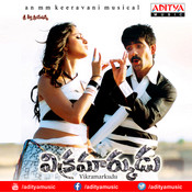 College Papala Song
