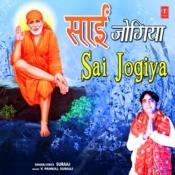 Sai Jogiya Song