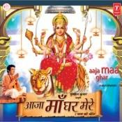 Aaja Maa Ghar Mere Songs