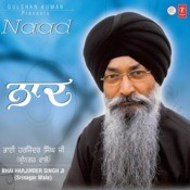 Naad Songs