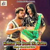 Kamar Me Dard Na Rahe Manoj Mishra Full Mp3 Song