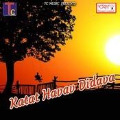 Katat Havav Didava Song