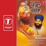 Khanda Kharhkega Songs