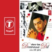 Diwana Dil Songs