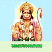 Aditya Hrudayam MP3 Song Download- Sanskrit Devotional