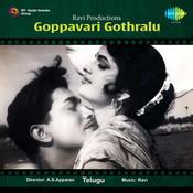 Goppavari Gothralu Songs