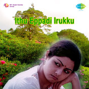 Ithu Eppadi Songs
