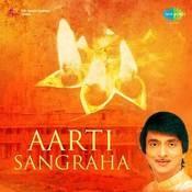 Aarti Sangrah Songs