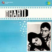 Dharti Songs