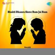 Bhakti Dhaara Shree Ram Jai Ram Songs