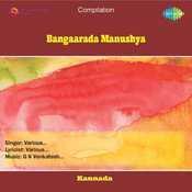 Bangaarada Manushya Songs
