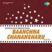 Baanchna Chananeharu Songs