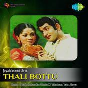 Thali Bottu Songs