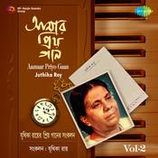 Aamaar Priyo Gaan - Juthika Roy Vol 2 Songs