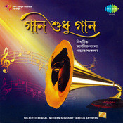 Gaan Shudhu Gaan Vol 2 Songs