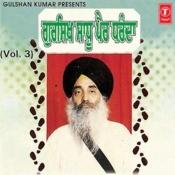 Gur Sikh Sadhu Pair Dharanda Vol.3 Songs
