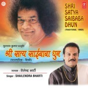 Shri Satya Saibaba Dhun Songs