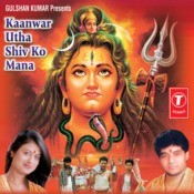 Kanwar Utha Shiv Ko Mana Songs