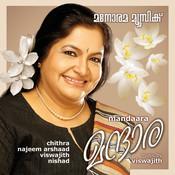 Mandaara Songs