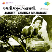 Jai Jai Shri Yamuna Song