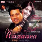 Nazaara Songs