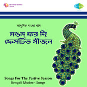 Songs For The Festive Season Songs