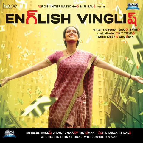 10 Sites to Download English Songs Free for Music Lovers