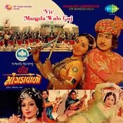 Vir Mangda Walo Songs