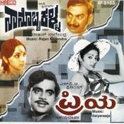 Naanobba Kalla - Priya Songs