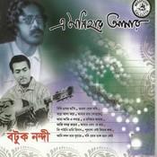 A Monihar Aamay Songs