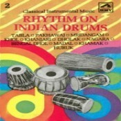 Rhythms On Indian Drums (compilation) Songs