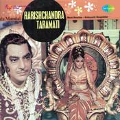 Harishchandra Taramati Songs
