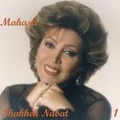 Shakheh Nabat, Mahasti 1 - Persian Music Songs