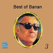 Taranehaye Banan, Vol 3 - Persian Music Songs