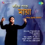 Maya Jayita Pandey Songs