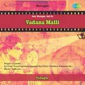 Vadana Malli Songs
