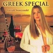 Greek Special Songs