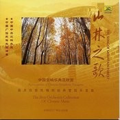 Collection Of The Best Chinese Orchestral Music: Song Of Mountain Forest Songs