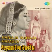 Ranuja Na Raja Ramdev Songs