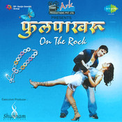 Fulpakharu On The Rock Songs