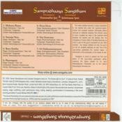Sampradaya Sangitham - M V Iyer And Semmangudi S Iyer Songs