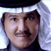 Shabih El Rih Songs