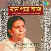 Mone Pare Aaj Juthika Roy Songs