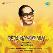 Bahu Yuger Opar Hote - Debabrata Biswas Songs