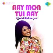 Aay Mon Tui Aay Songs