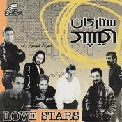 Love Stars Songs