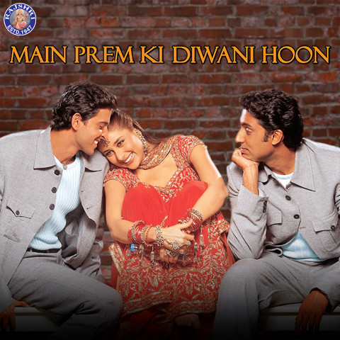 Prem Deewane Malayalam Movie Songs Mp3 Free Download